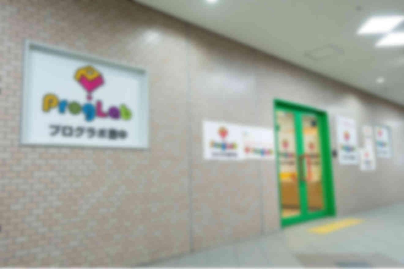 【プログラボ豊中】阪急宝塚線 豊中駅 直結ですので、便利に、安全に通っていただけます。 生徒のみなさんは、豊中市を中心に幅広く在籍しています。