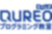 QUREOプログラミング教室 (運営: 株式会社キュレオ)