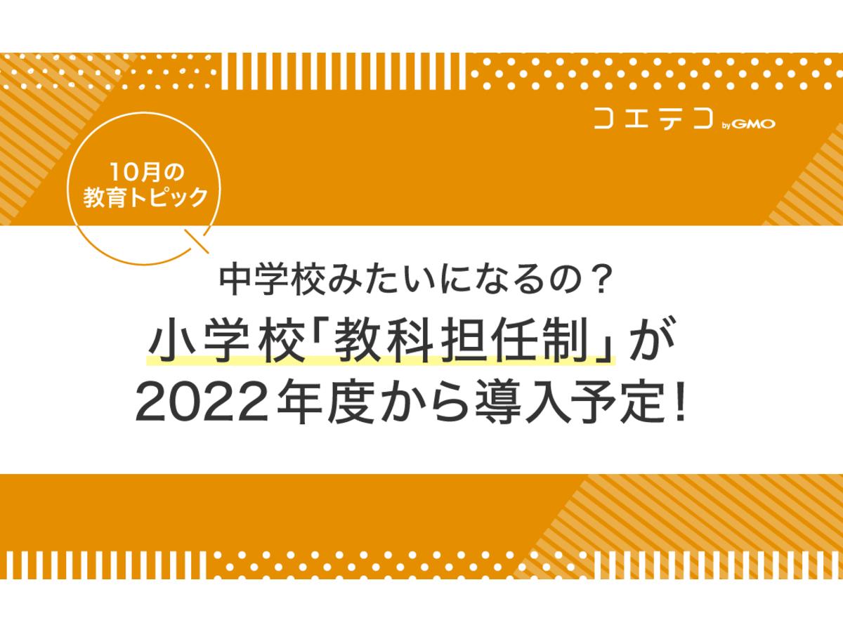 2020 兵庫 県 教員 異動