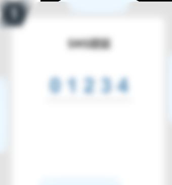 ①口コミ投稿流れ SMS認証