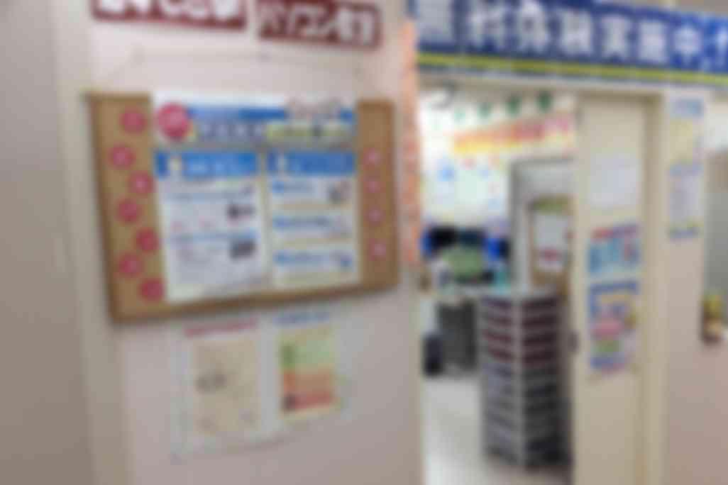 教室はライフ太秦店の3階奥にあります