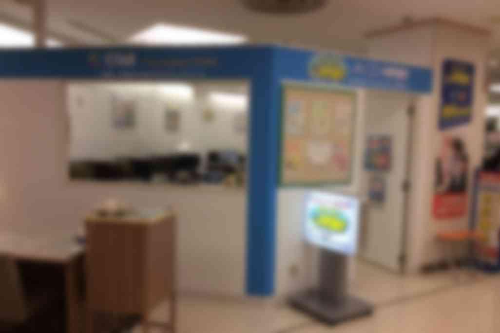 教室はイトーヨーカドー松戸店の4階にあります