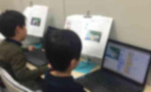 犬山市ICT講習会 犬山市南部公民館教室   子供のプログラミング ...