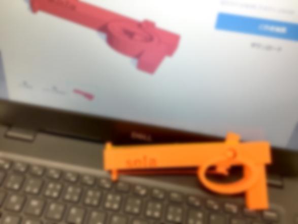 割り箸で作っていたゴム銃を、3Dプリンターで作る時代になりました