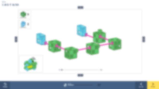 多くのアイデアを形にできるカラフルなブロック