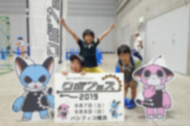 2019 WeDo Challenge関東大会第6位、初出場で競技2回ともパーフェクトは立派だと思います。
