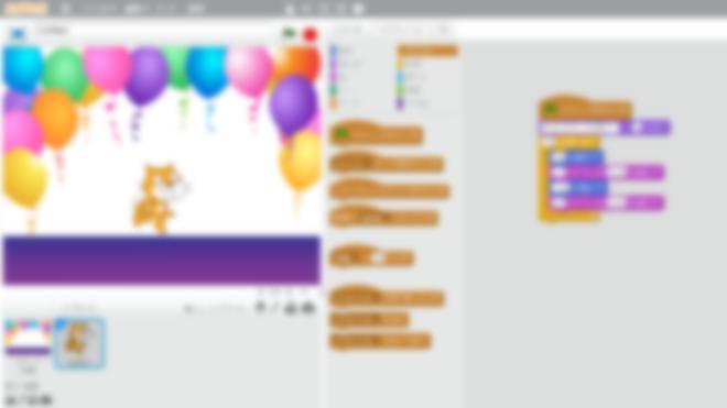 Scratchで初めてのお子さまでも楽しく簡単にプログラミングできます!