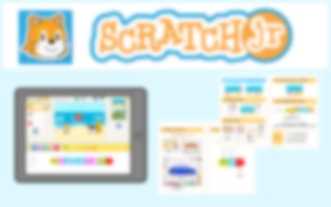 本格的プログラミング学習の入り口『Scratch Jr』コース
