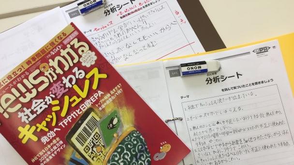 身近なことで思考力や国語力を高めるオリジナルプリント。作文指導も実施。