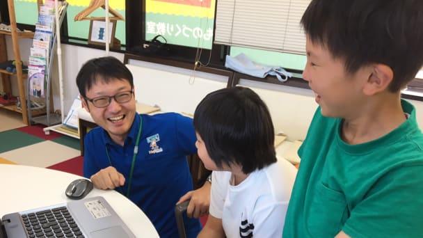 先生と生徒が楽しくコミュニケーションをとりながらレッスンを進められます。