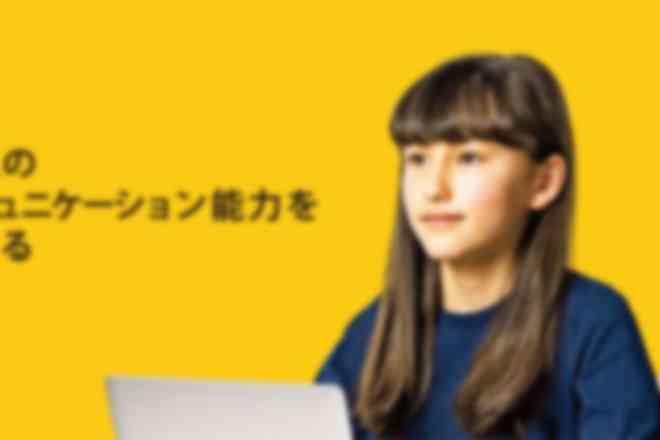 小中学生のための実践的なプログラミングスクール