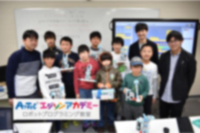 初月からプログラミングが学べるロボット教室