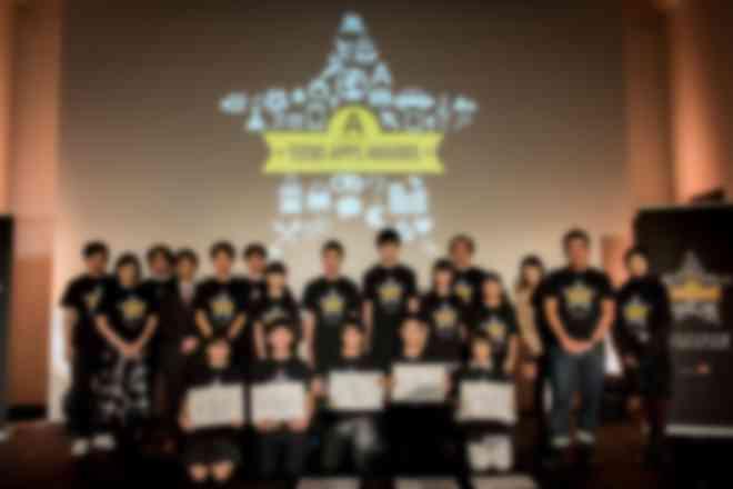 「アプリ甲子園2017」ファイナリストにスクール生7名が選出