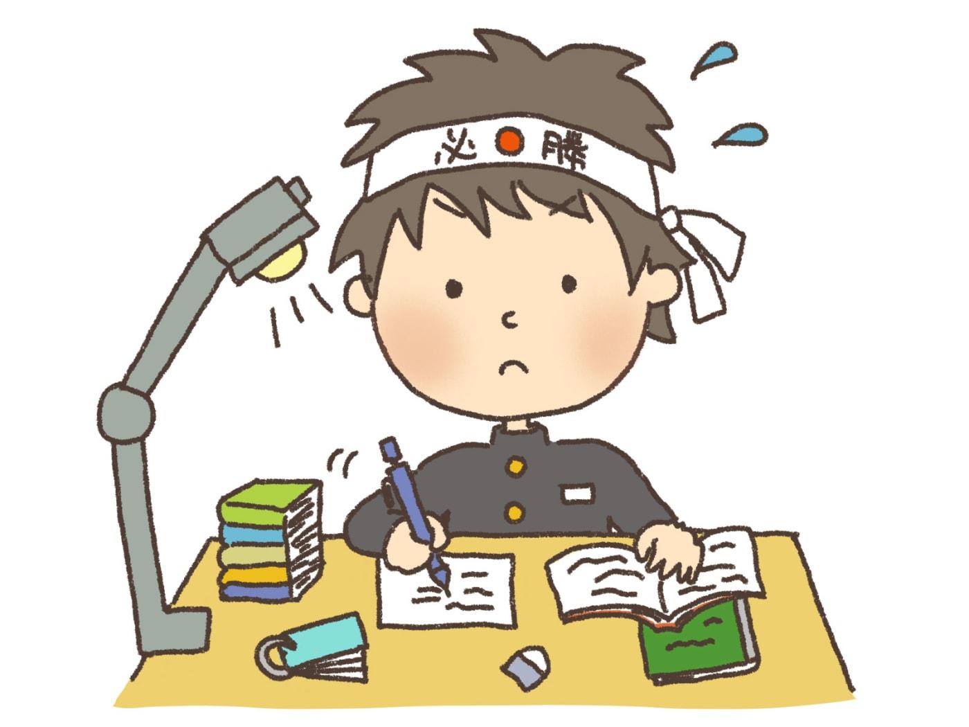 テスト勉強 オンライン
