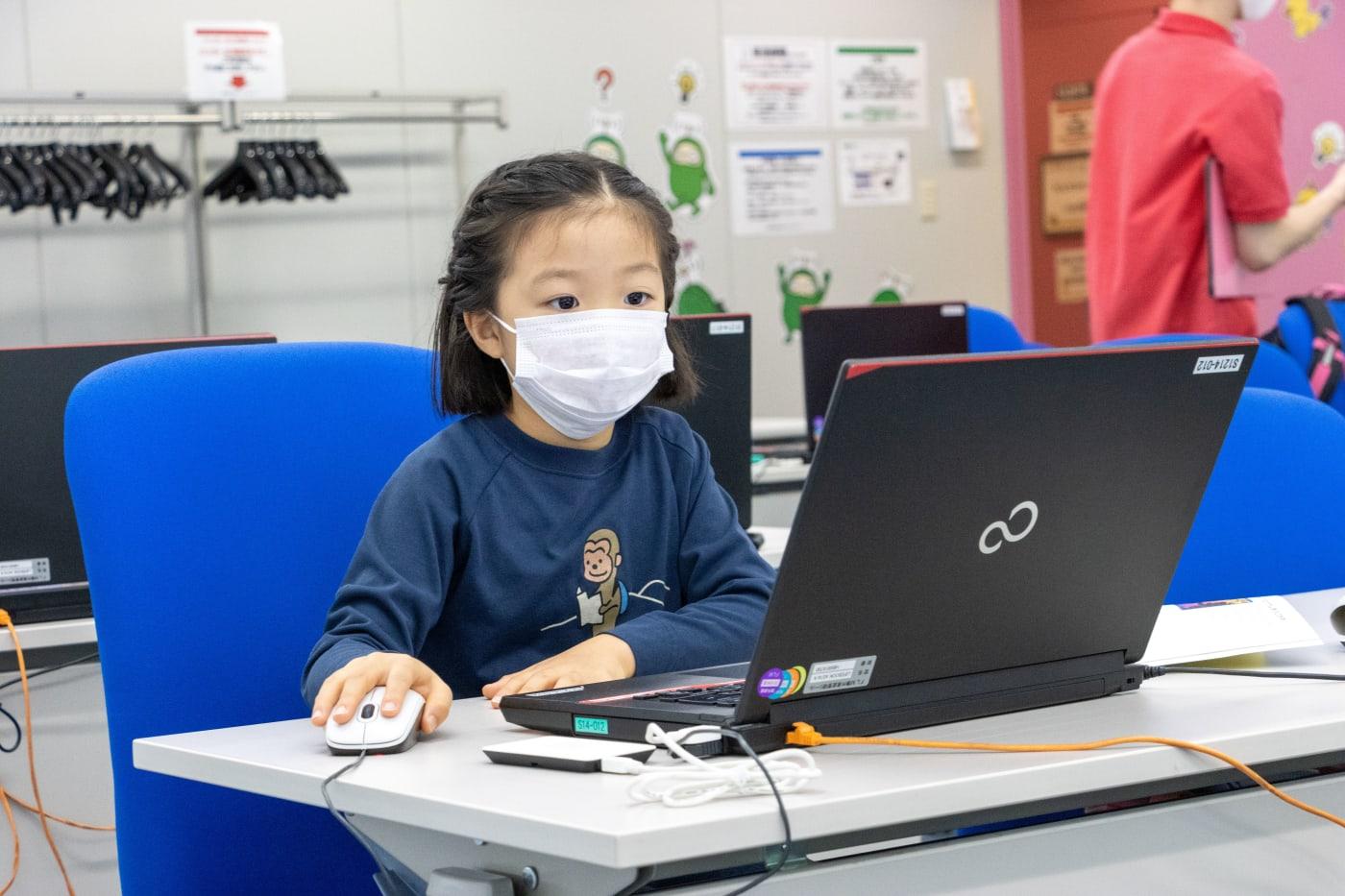 富士通 プログラミングスクール