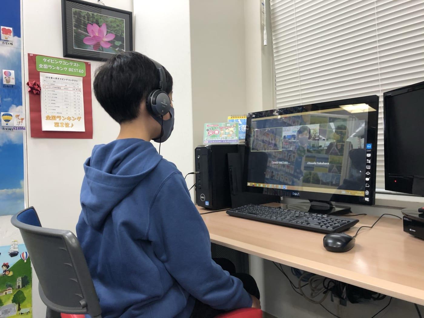 スタープログラミングスクール 大和田教室