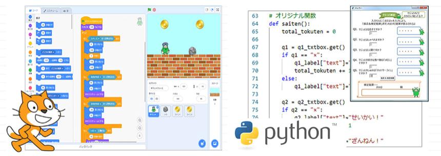 ファイトクラブキッズ Python 学べる
