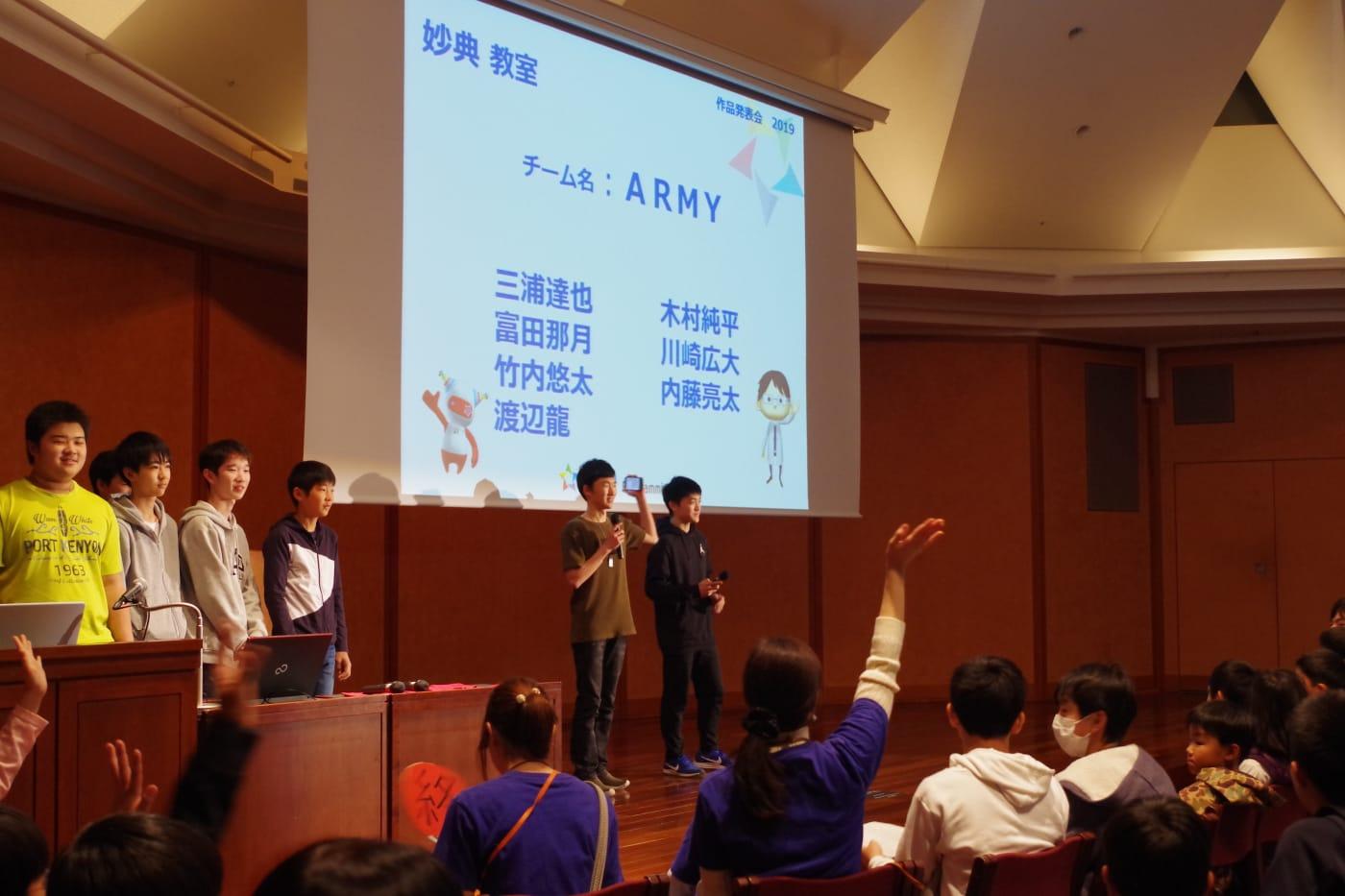 エキシビションで会場を盛り上げた「ARMY」のプレゼンの写真