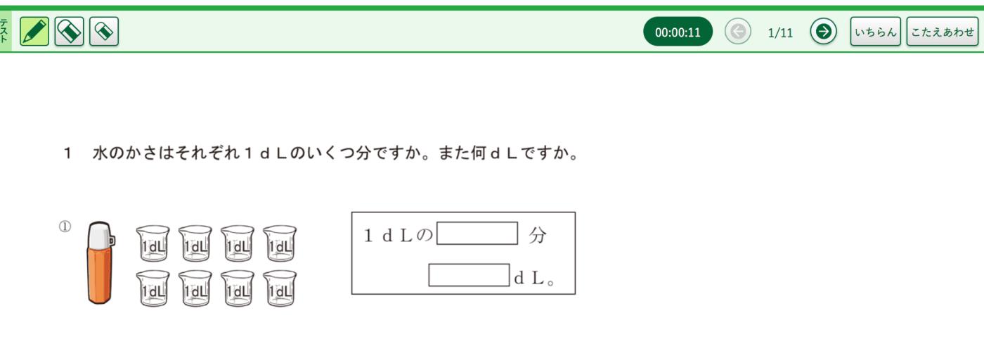東京都ベーシックドリル