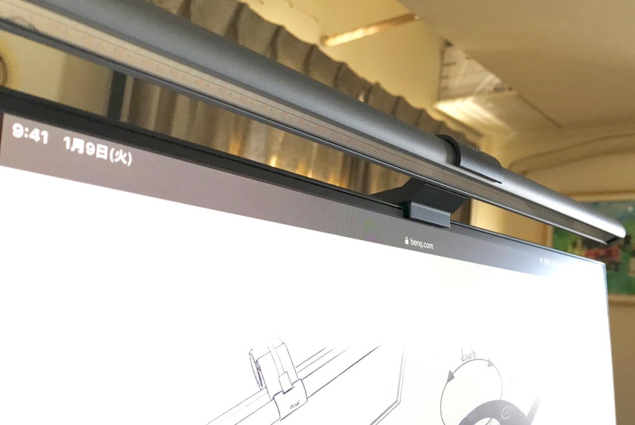BenQ モニター ライト