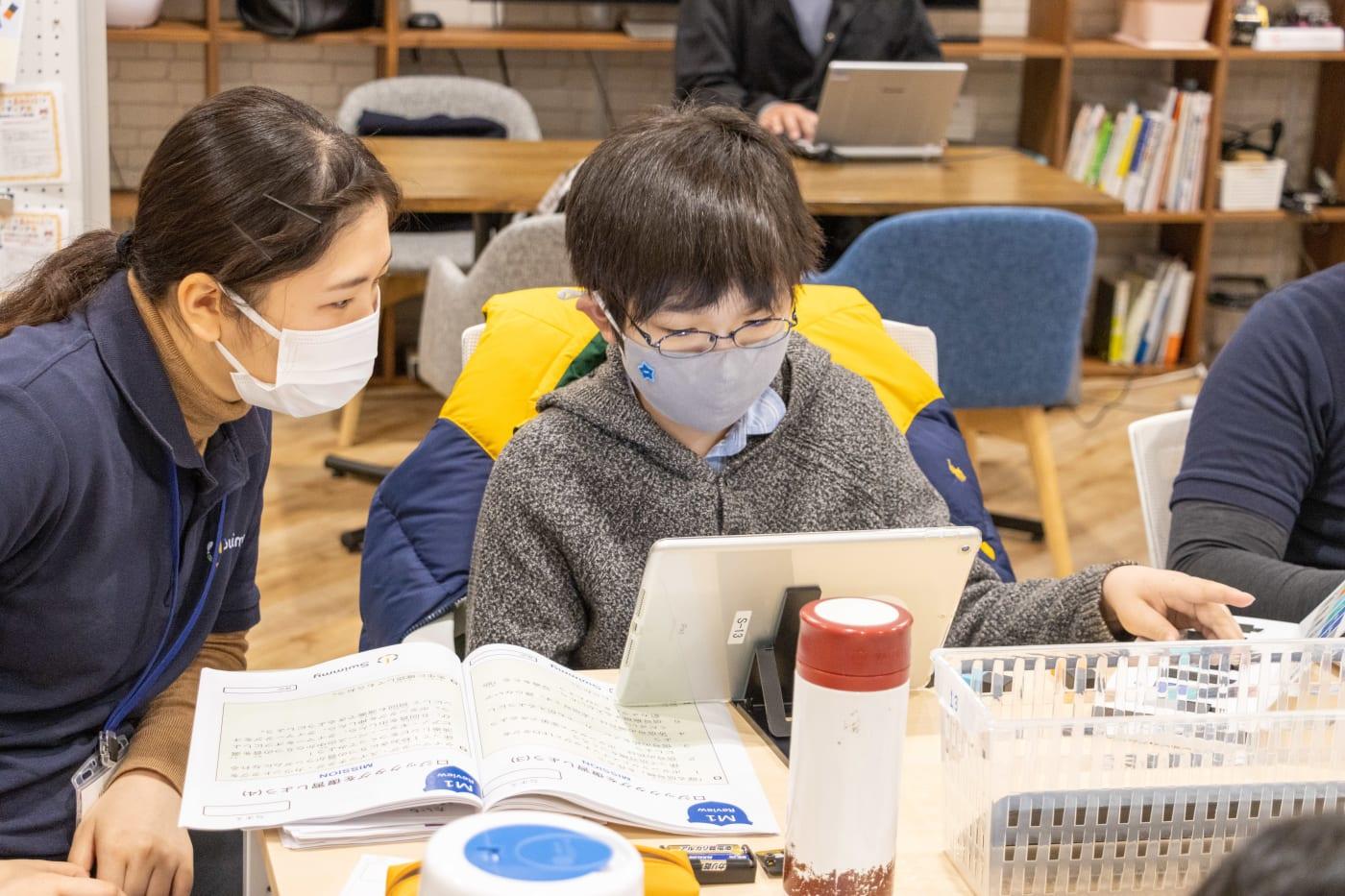 MESH プログラミングスクール 小学生