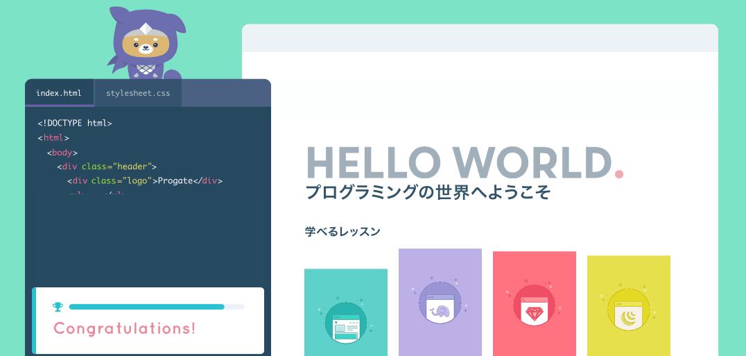 probate アプリ プログラミング