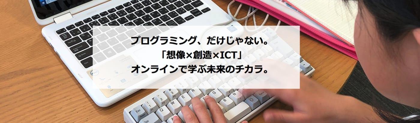 NEL プログラミング オンライン