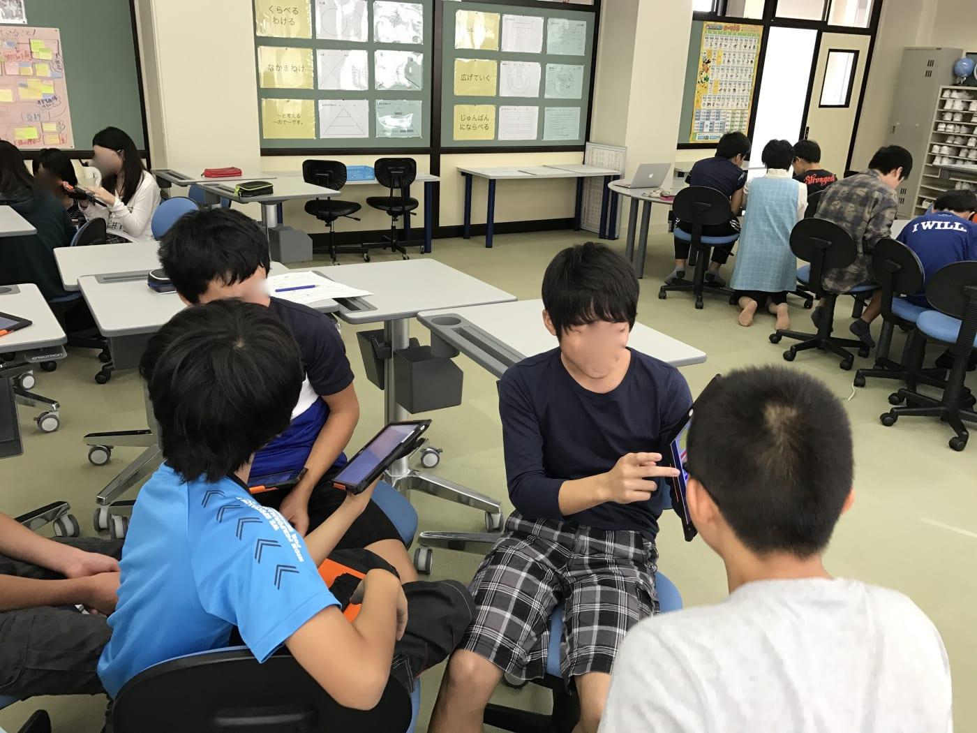 ICT教育 小学校 タブレット