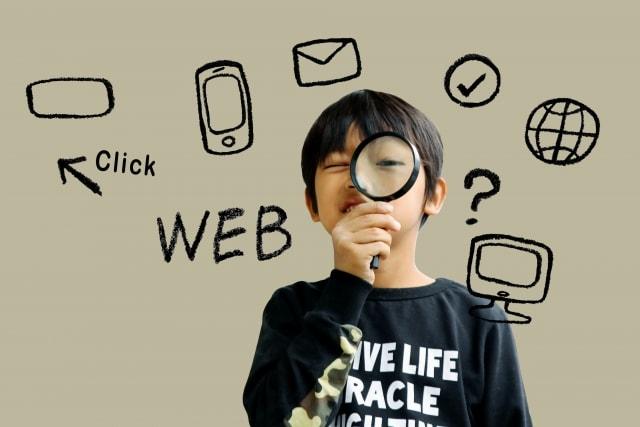 デジタルネイティブ世代 フェイクニュース