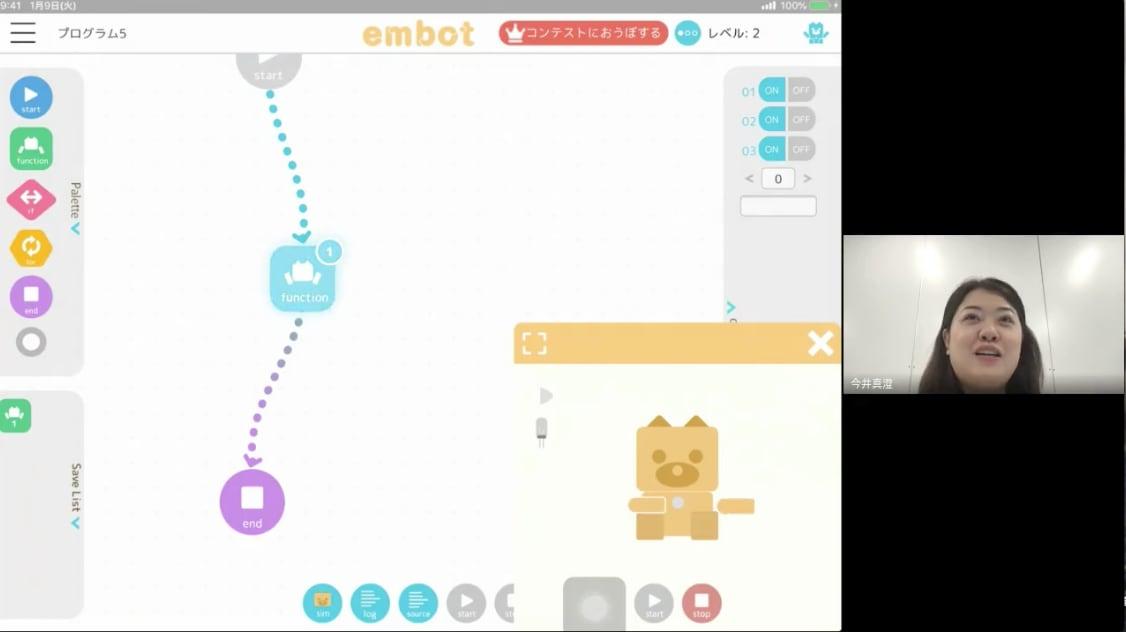 embot プログラミング ファンクション