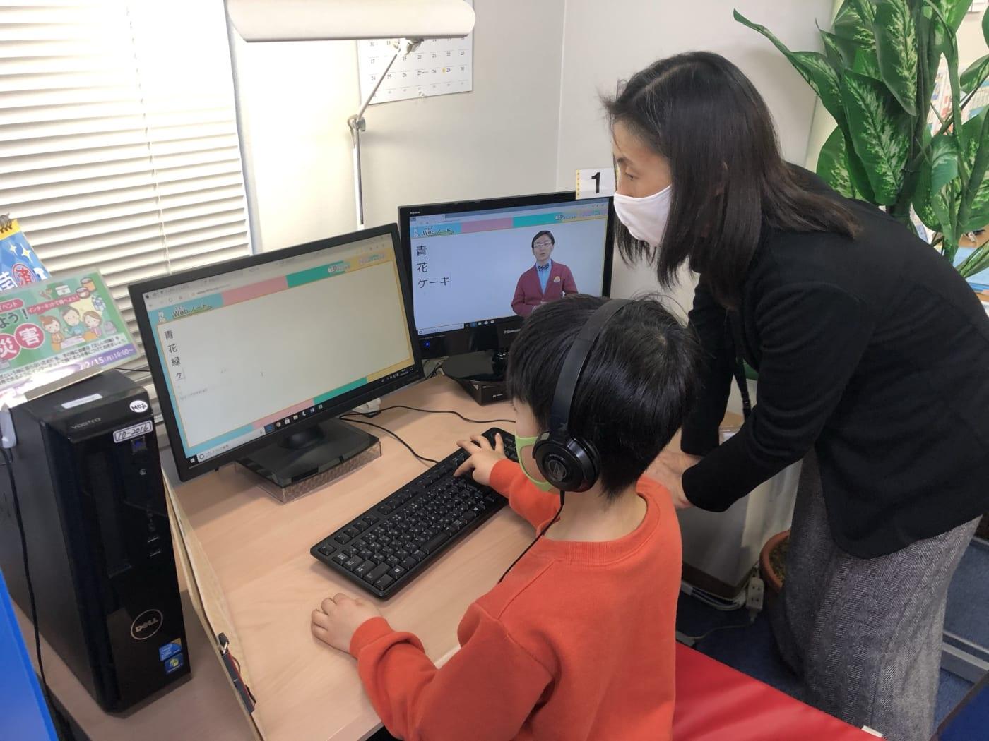 パソコン 教室 タイピング 子ども