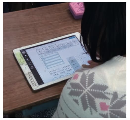 小学生 タブレット学習