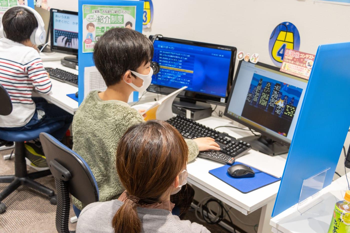 スタープログラミングスクール 国分寺