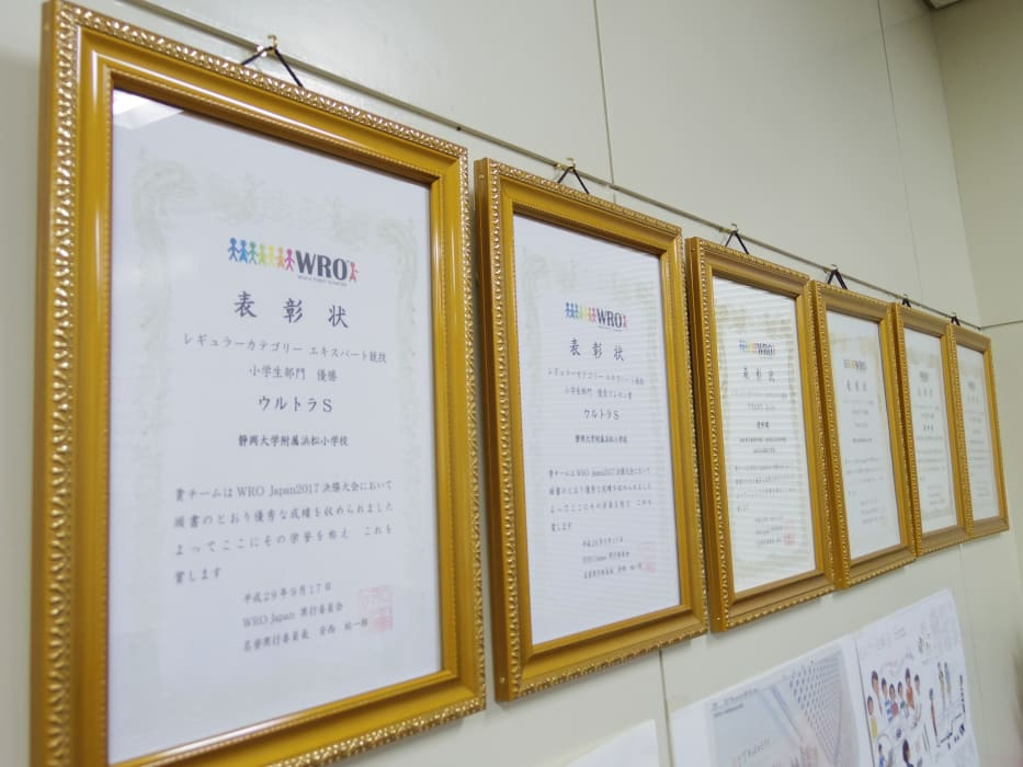 ITロボット塾 WRO Japanでの表彰状が並ぶ