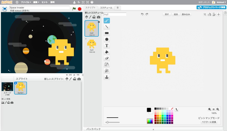 Scratchにコエテコくんのスプライトを設定した画面