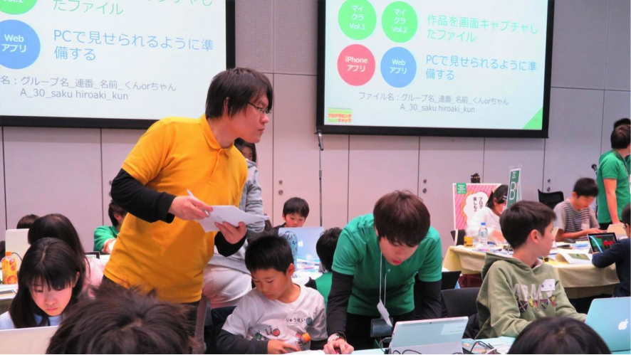 ポロシャツの黄色が運営スタッフ、緑色が先生。佐久さんは黄色