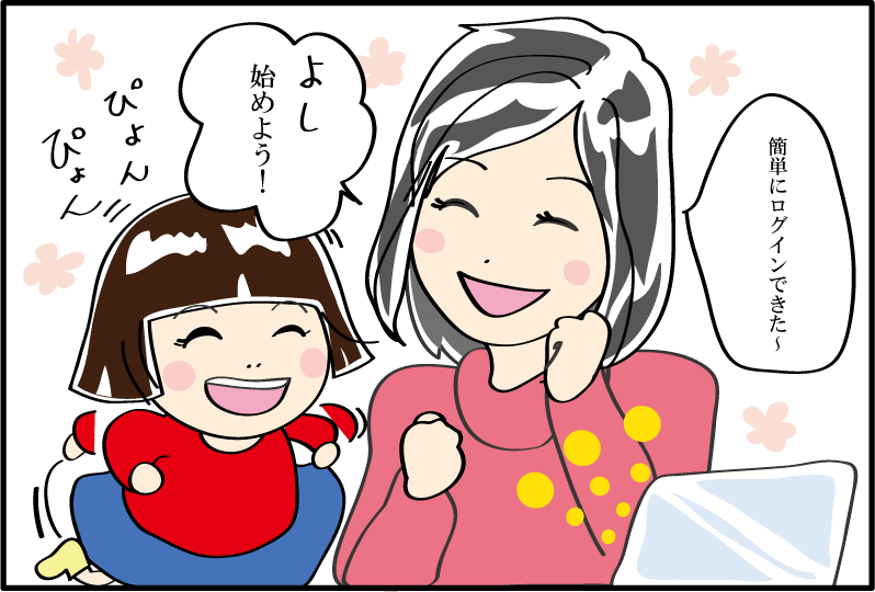 スクラッチ入門漫画- イラスト③