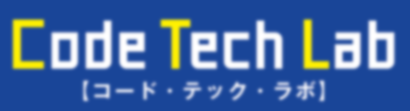 Code Tech Lab[コード・テック・ラボ] (運営: 株式会社明光ネットワークジャパン)