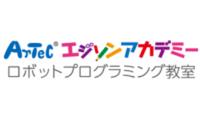 エジソンアカデミー (運営: 株式会社アーテック)